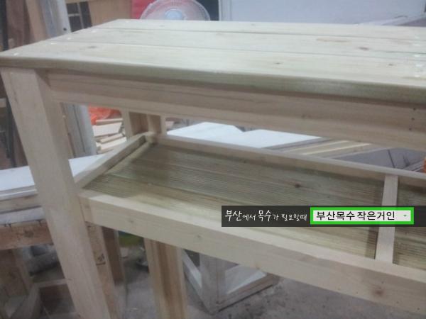 부산목수 인테리어 목공카페 부산이목수의 간단한 다육이 선반 테이블 구조재 방부목
