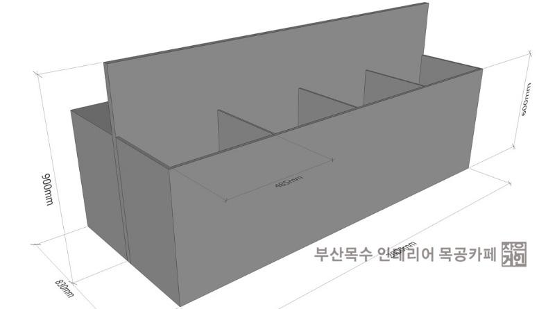 부산목수 작은거인의 부산 구덕운동장의 아이파크 축구단 팬샵 목수.목공