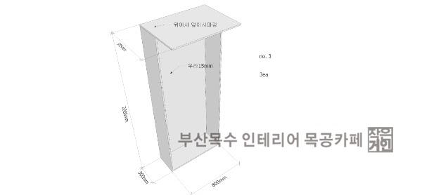 진열장a01.jpg