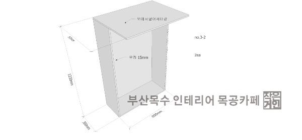 진열장a002.jpg