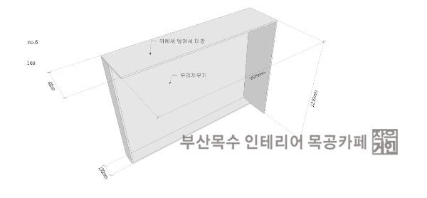 진열장c03.jpg