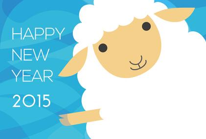 2015년 새해 복많이 받으세요